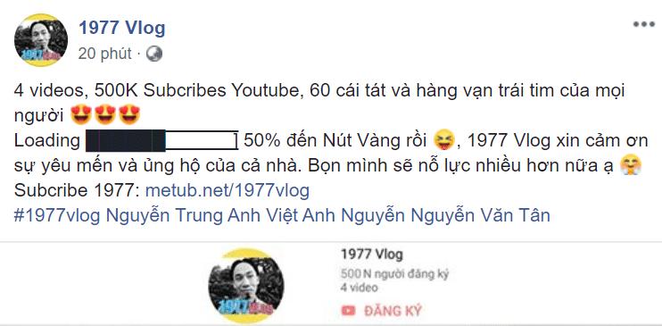 1977 Vlog