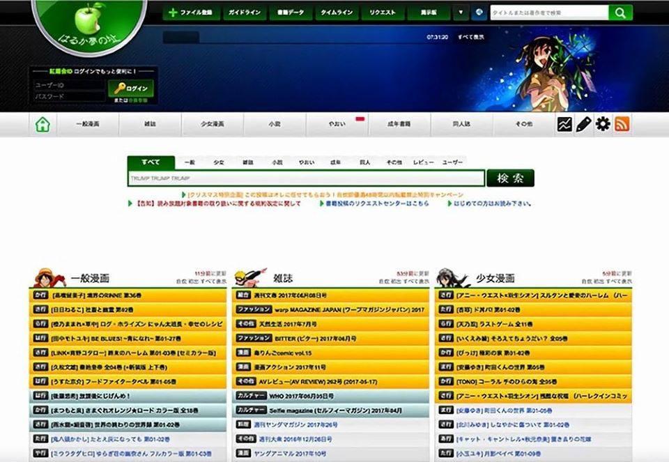 NXB Kodansha thắng kiện 160 triệu yen từ một trang web vi phạm bản quyền