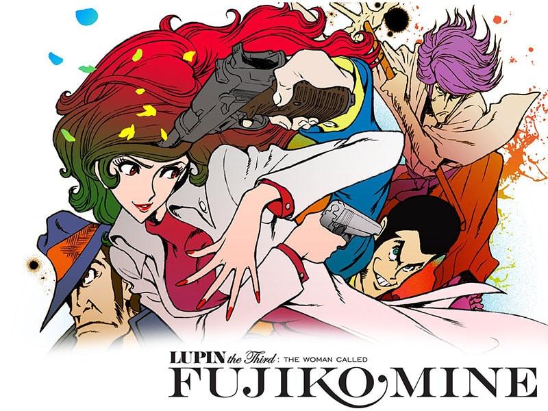 Lupin the 3rd: The Woman Called Fujiko Mine
