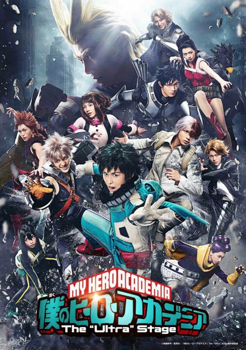 "My Hero Academia: The ""Ultra"" Stage: Honmono no Hero (A True Hero)"
