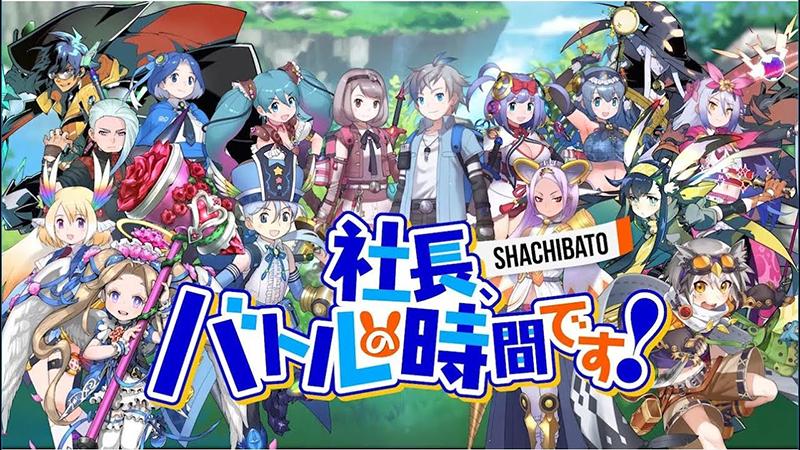 Game Shachou, Battle no Jikan Desu