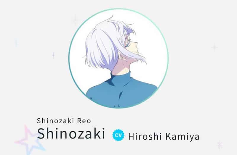 Reo Shinozaki: Hiroshi Kamiya
