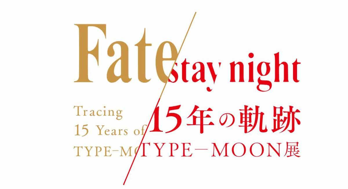 Bảo tàng Type-Moon sẽ tái tạo không gian làm việc của Kinoko Nasu