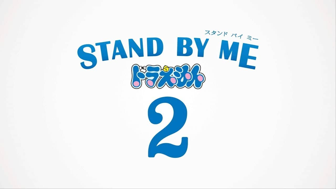 Doraemon: Stand By Me 2
