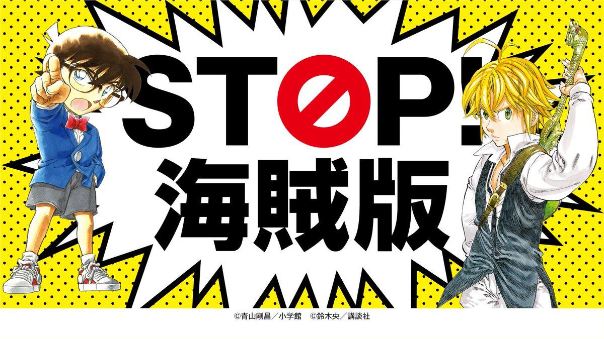 Kế hoạch dự thảo sửa đổi luật bản quyền của Chính phủ Nhật Bản cho phép ảnh chụp màn hình