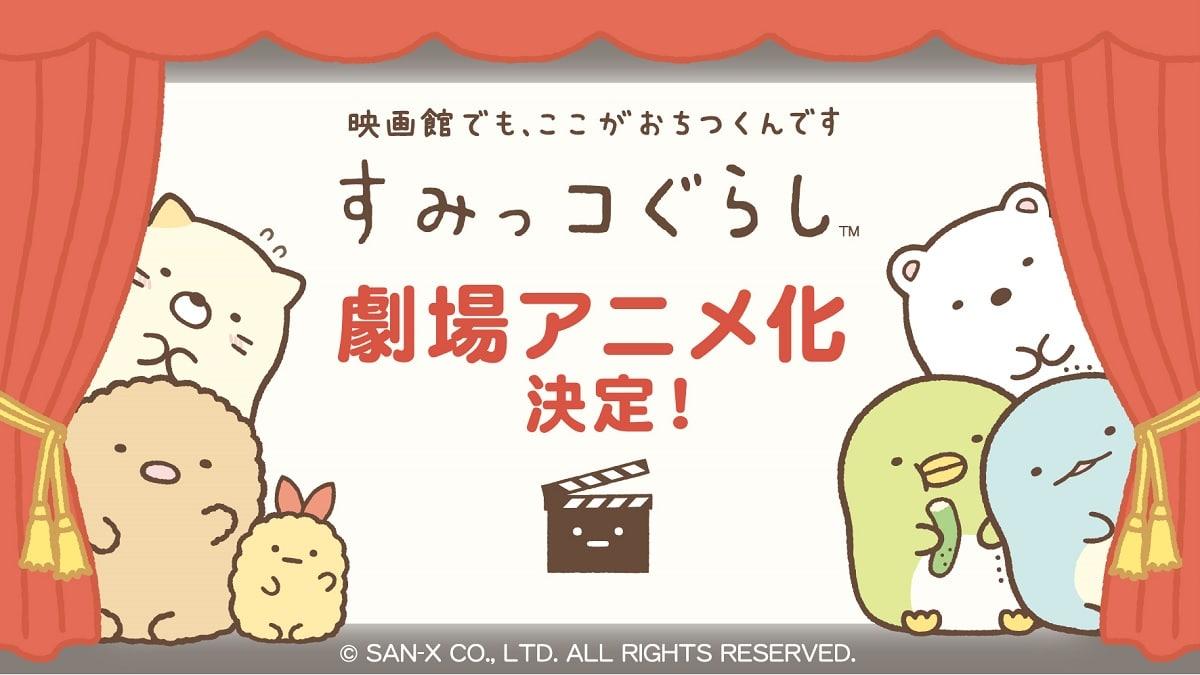 Movie anime Sumikko Gurashi vươn lên vị trí thứ 2 tại các phòng vé Nhật Bản