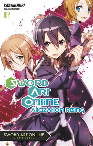 Sword Art Online Light Novel