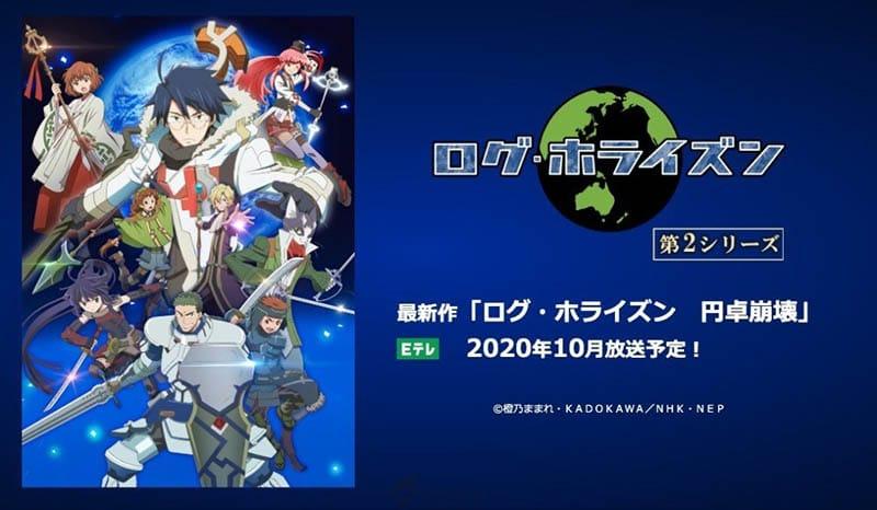 Anime Log Horizon sẽ có season 3 vào tháng 10/2020