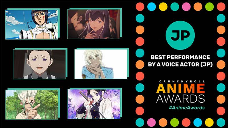 Diễn viên lồng tiếng Nhật ấn tượng nhất (Best Performance by a Voice Actor - JP)