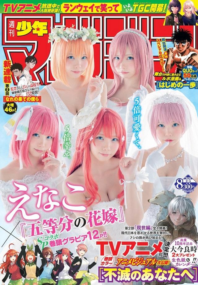 Enako - Cosplayer nổi tiếng nhất Nhật Bản - cosplay hết tất cả 5 chị em trong Gotoubun no Hanayome (Quintessential Quintuplets)