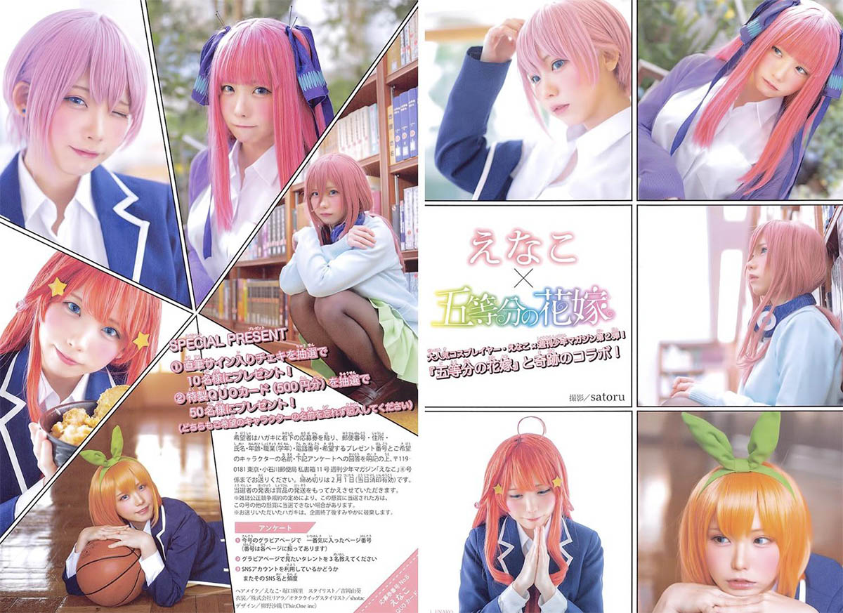 Enako cosplay hết tất cả 5 chị em trong Gotoubun no Hanayome