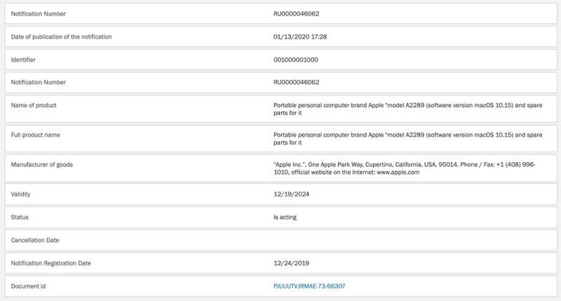 Lại có siêu phẩm Macbook mới được đăng ký tại EEC?