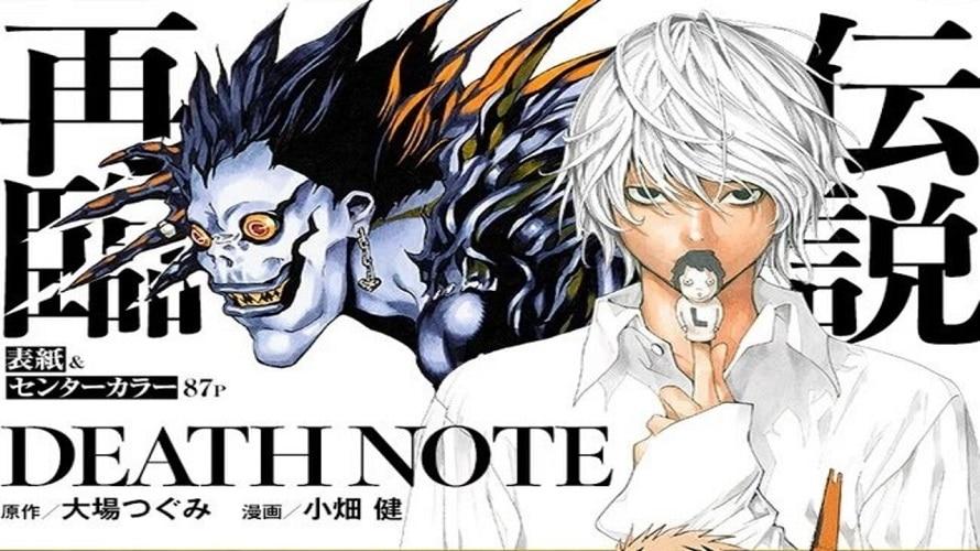 Sau bao nhiêu năm, manga Death Note công bố chapter mới được phát hành vào tháng 2 tới