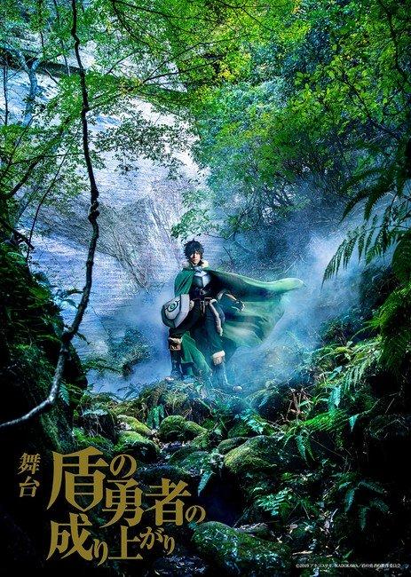 Vở kịch The Rising of the Shield Hero tiết lộ hình ảnh dàn diễn viên