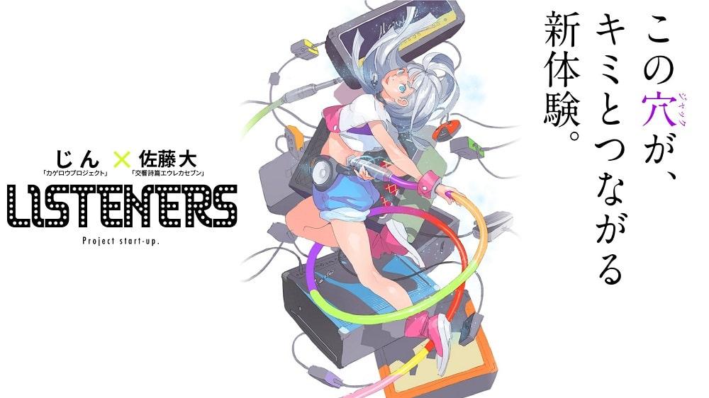 Anime âm nhạc Listeners - Đại chiến nhạc Rock đã sẵn sàng