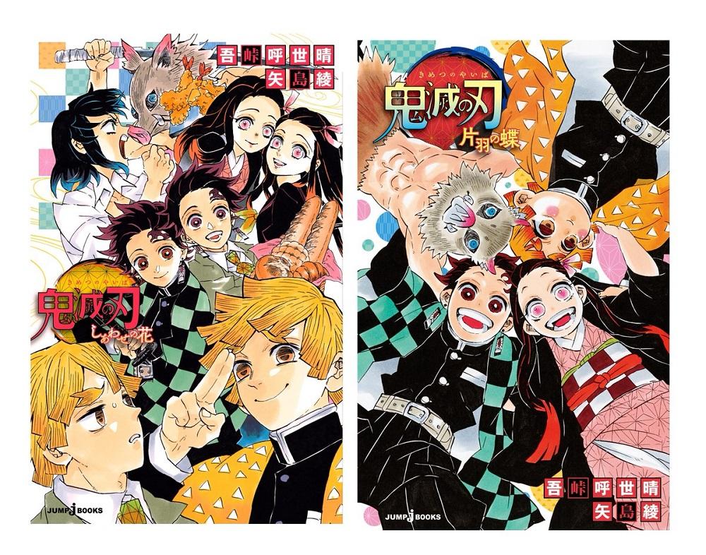 Kimetsu no Yaiba tiếp tục thành công trên mảng Light Novel