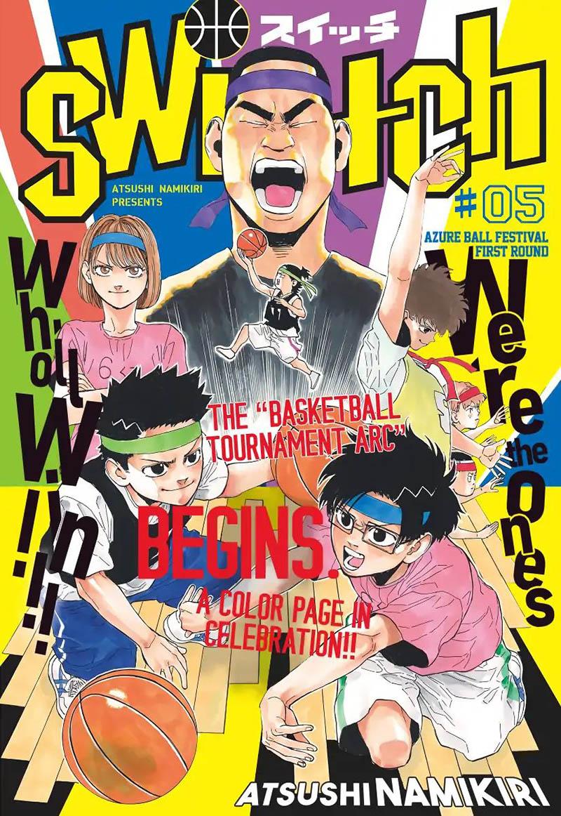 switch - Atsushi Namikiri