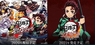 Kimetsu no Yaiba sẽ được chuyển thể thành game PS4 trong năm 2021