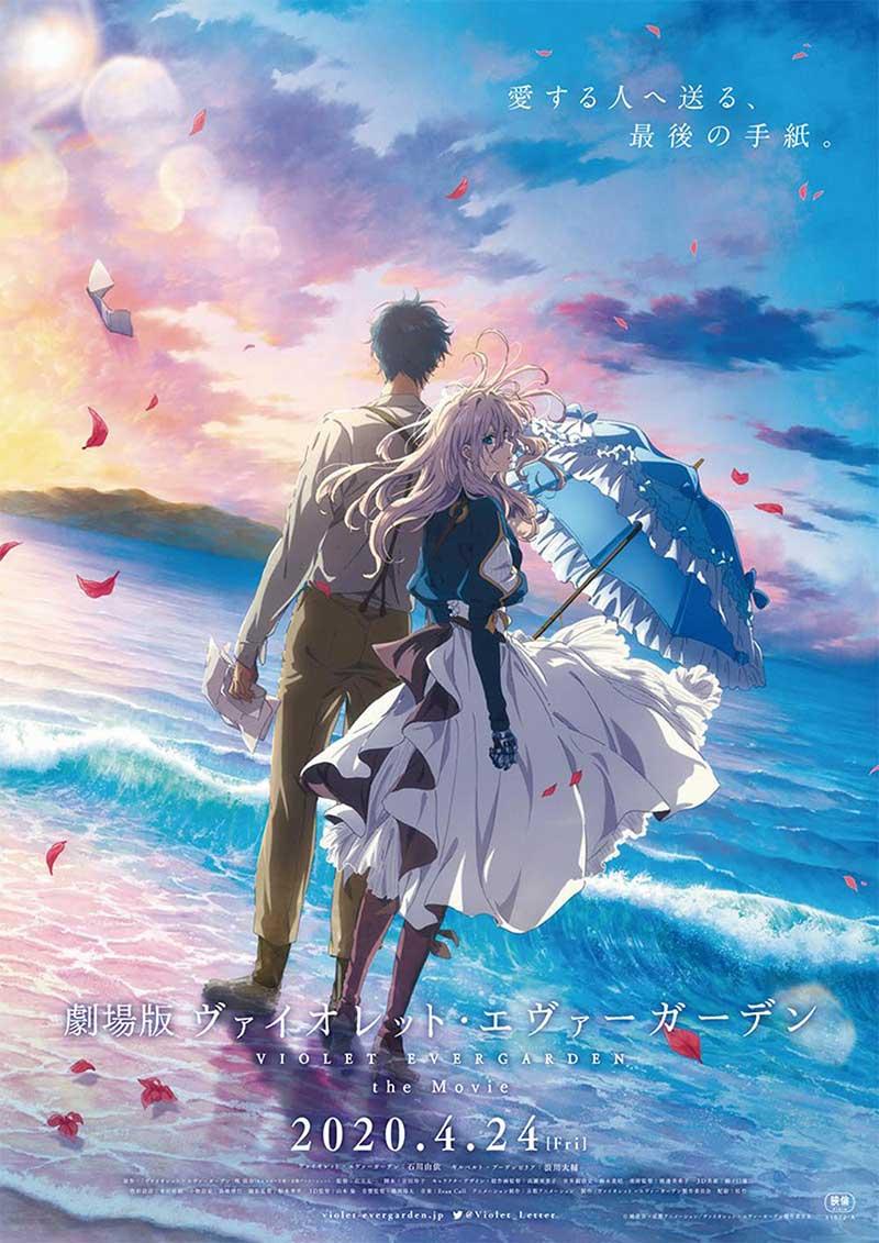 Violet Evergarden: The Movie tung ra poster mới nhất và ấn định ngày công chiếu