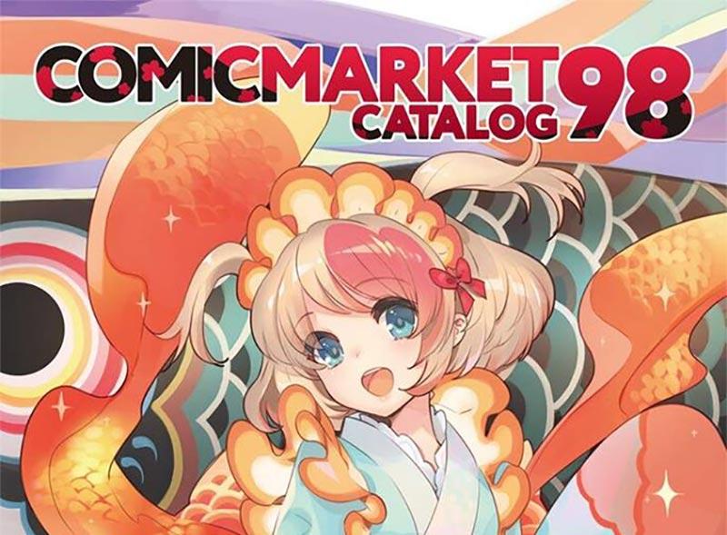 Ban tổ chức sự kiện Comiket đồng ý tổ chức sự kiện trực tuyến