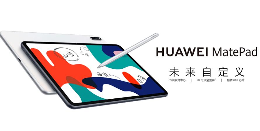 Huawei tiếp tục giới thiệu máy tính bảng tầm trung - Huawei MatePad