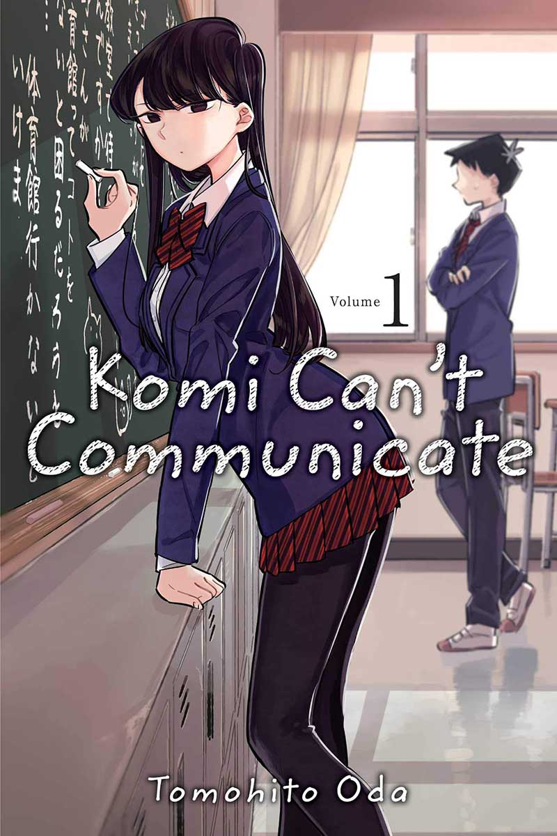 Komi Can't Communicate - Tomohito Oda