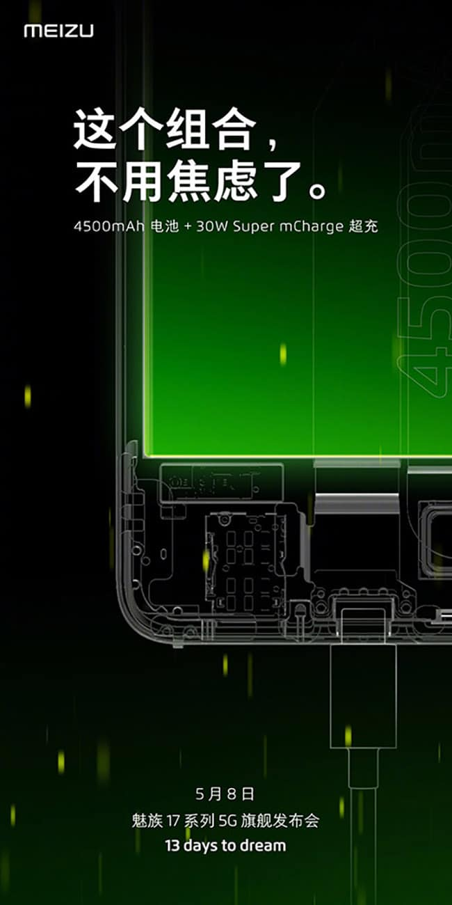 Meizu 17 tiết lộ thông số kỹ thuật đáng mong chờ