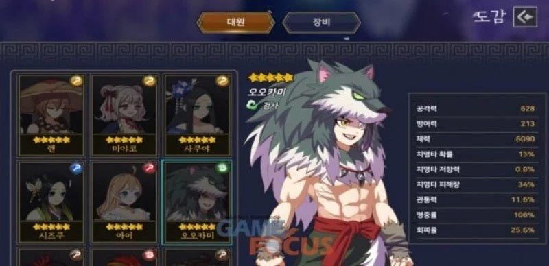 Một tựa game mobile Hàn Quốc bị tố cáo đạo nhái Kimetsu no Yaiba