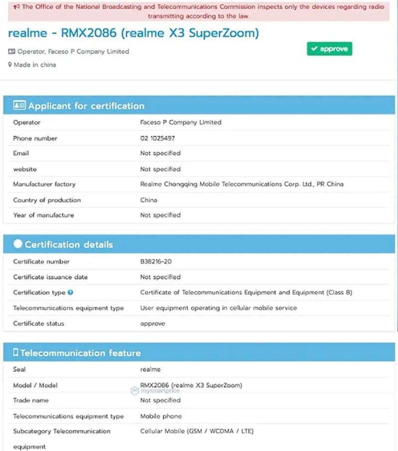 Realme X3 SuperZoom bất ngờ lộ diện với camera siêu khủng