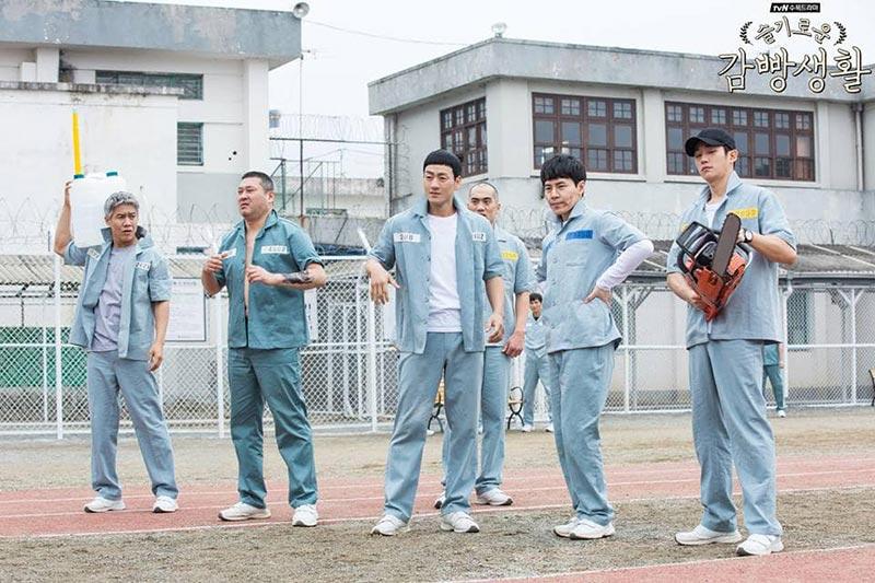 Prison Playbook (2017)