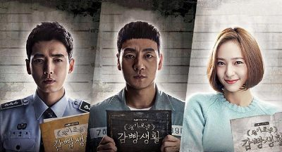 Prison Playbook (2017)