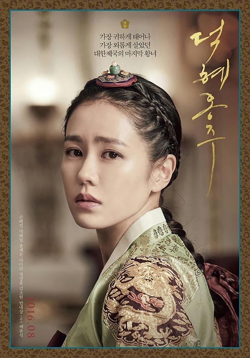 Lee Deok-hye - Son Ye-jin thủ vai