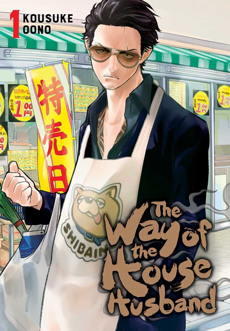 The Way of the Househusband - Kousuke Oono