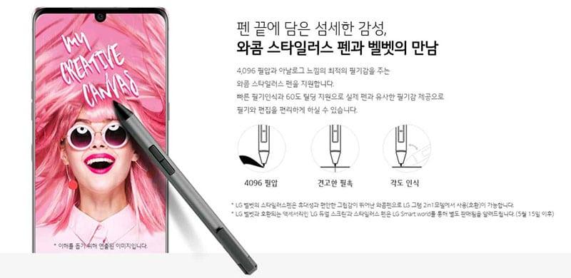LG Velvet trình làng. Liệu xứng đáng là sản phẩm đột phá của LG?