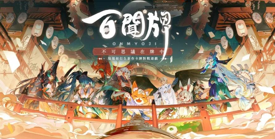 Game thẻ bài Âm Dương Sư được NetEase Open Beta quốc tế