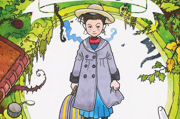 Earwig And The Witch: Bộ anime hoàn toàn mới của Studio Ghibi